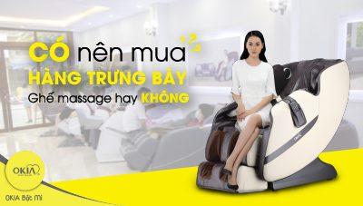 Có nên mua ghế massage cũ, sản phẩm trưng bày? Lợi ích và rủi ro?